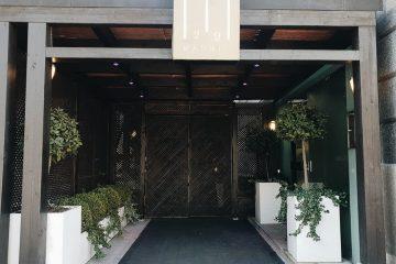 Restaurante M29 - Entrada