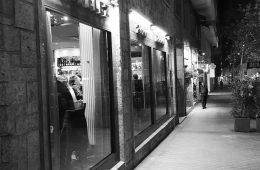 Restaurante Viavelez - Exterior